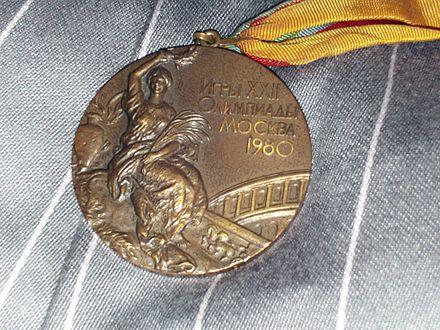 1980_Summer_Olympics_bronze_medal